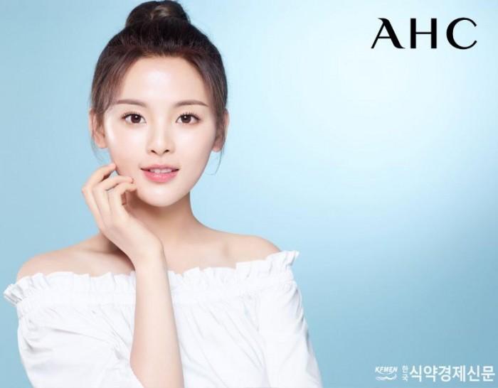 [AHC-사진] AHC 새로운 브랜드 뮤즈로 발탁된 중국 걸그룹 로켓걸스 양차오웨.jpg