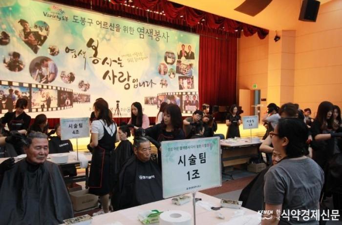 [보도자료] 동성제약, '제10회 세븐에이트 데이(Seven-Eight Day)' 개최_행사현장_190709.JPG