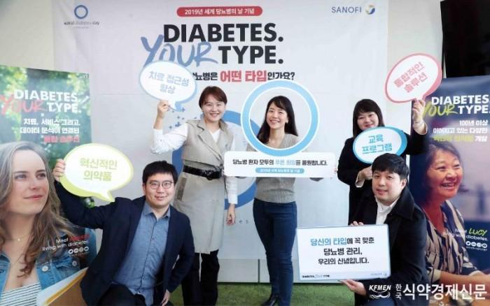 [사진자료] 사노피-아벤티스 코리아, 세계 당뇨병의 날 기념 Diabetes Your Type 캠페인 진행 (1).jpg