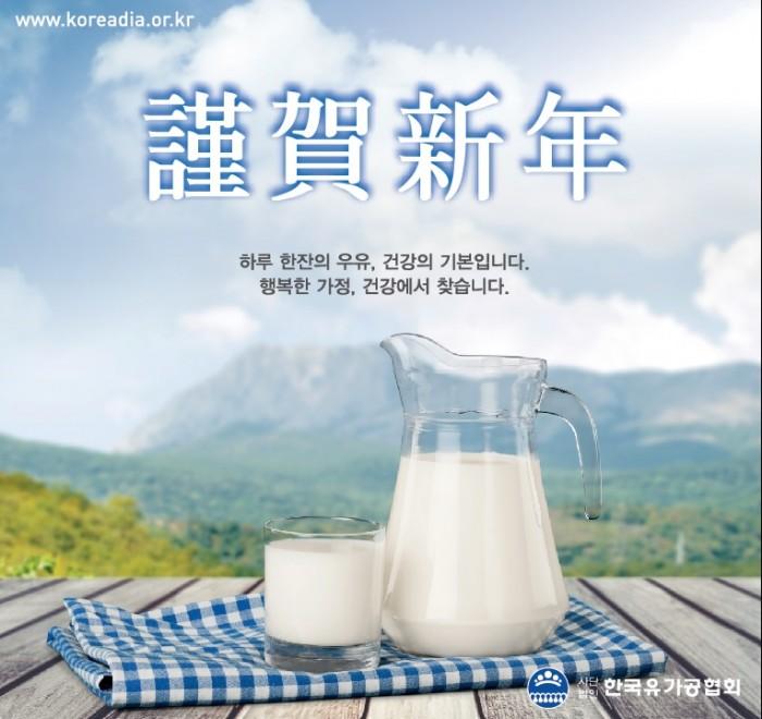 신년 광고 JPG.jpg