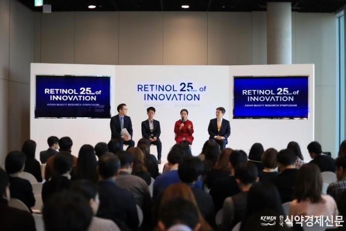[아모레퍼시픽] 레티놀 학술 심포지엄 개최 (1).JPG