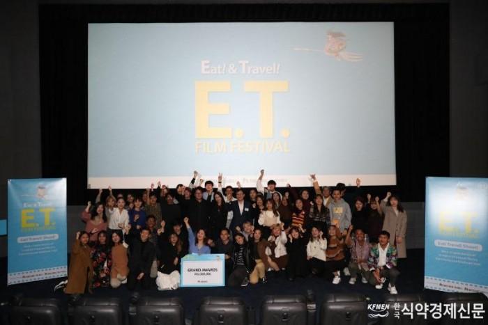 1. E.T. Film Festival 시상식 단체사진.JPG