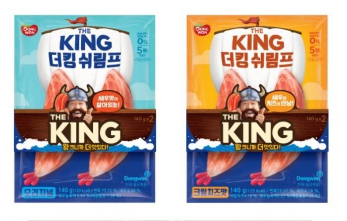 [동원그룹] 동원F&B, 진짜 새우를 넣은 프리미엄 맛살