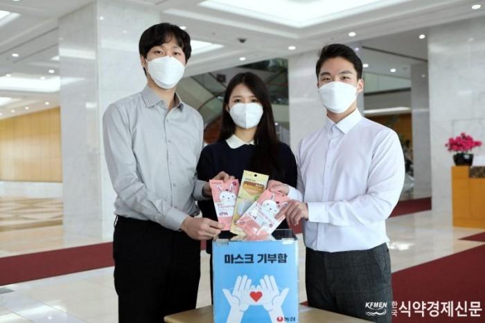 농심 백혈병소아암 환아를 위한 마스크 기부.JPG
