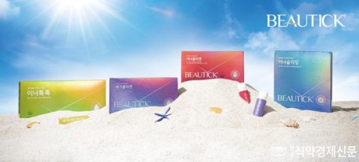 [동원그룹] 동원F&B, 3050 여성들을 위한 이너뷰티 건강기능식품 브랜드 '뷰틱' 론칭_200622.jpg