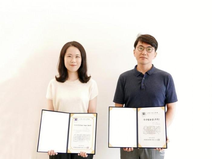 [아모레퍼시픽] 대한화장품학회 화장품 과학기술상 수상.jpg