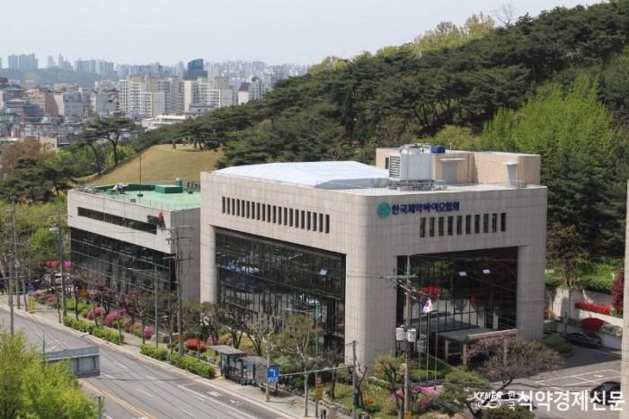 서울 서초구 방배동 한국제약바이오협회 전경.JPG