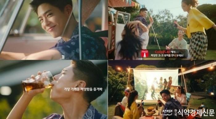 [이미지]박보검의 짜릿한 '뉴썸머 생활',  코카-콜라, 여름 TV 광고 온에어.jpg