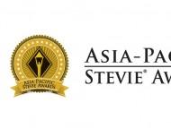 대원제약 '콜대원',  브랜드 혁신 부문 '2020 아시아-태평양 스티비상' 수상