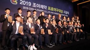 2019조아제약 프로야구대상, 김태형 감독 대상 영예