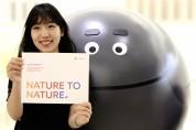 CJ제일제당 '2019 지속가능경영보고서' 발간... 'Natureto Nature(자연에서 자연으로)' 선순환 실현
