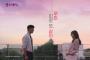 유한양행 센스데이 광고, 유튜브 조회수 600만 돌파 '피임약 광고 문법 바꿨다' 는 평가 받아