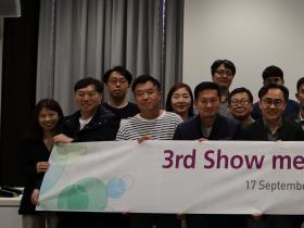 친고령 특성화대학원, 글로벌 진출 역량 강화