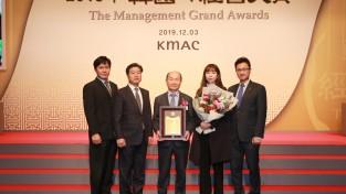 유한양행, 2019한국의 경영대상 수상
