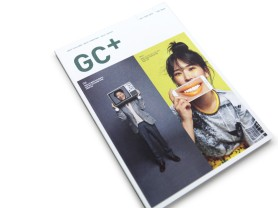 GC녹십자, 'GC+'로 사보 새단장