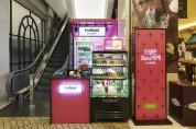 풀무원, 신세계백화점 강남점에 브랜드관 '아임리얼 주스바' 오픈