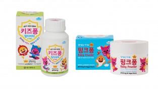 태극제약, 어린이와 영유아 위한 '키즈퐁 멀티비타 츄어블정' • '핑크퐁 베이비 파우더' 출시
