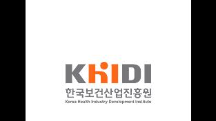 진흥원, 국제입찰 진출 지원 성공사례 창출