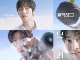 이니스프리, 배우 '안효섭'과 함께한 수퍼 화산송이 영상 공개
