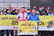 동아오츠카, '사랑의 이온데이 연탄배달' 진행