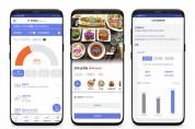 GC녹십자헬스케어-현대해상, '메디케어' 앱 전면 개편