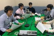 대상㈜청정원 신입사원, 독서소외계층 위한 '목소리 기부' 봉사 펼쳐