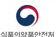 전국 유치원ㆍ어린이집 설치 급식소 위생 점검