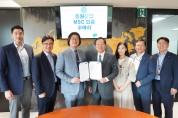 동원산업, 국내 최초 MSC 인증에 이어 횟감용 참치 MSC 인증까지 획득
