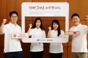 한국화이자제약-유한양행, 세계 금연의 날 맞아 '평생 금연서약 캠페인' 진행