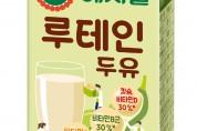 정식품, 마리골드 꽃 추출 루테인 함유한 '베지밀 루테인 두유' 출시