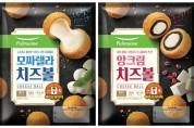 풀무원, 냉동HMR 간식 신제품 '모짜렐라·앙크림 치즈볼' 2종 출시