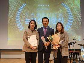 풀무원 뮤지엄김치간, 종로구 '자원봉사자의 날' 구청장 표창 수상