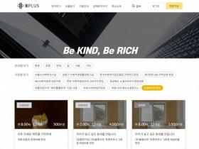 IFK임팩트금융-한국사회가치연대기금-비플러스, 임팩트 투자로 함께 만드는 지역 변화 '로컬메이트펀딩' 사업 신청자 모집