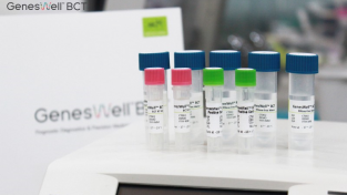 젠큐릭스 진스웰 BCT, 화이자 입랜스 임상에서 약물 표지자 성능 평가