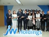 JW홀딩스, 국내외 협력사들과 동반성장 다짐… '파트너스 데이' 개최