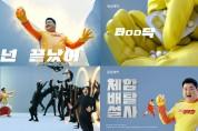체함•배탈•설사 싹 끝내 주는 '정로환맨'이 떴다!