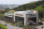 범정부 초청 코로나19 치료제·백신 개발 지원대책 설명회 14일 개최