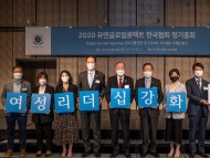CJ제일제당, 양성평등 문화 앞장 선다…여성 역량 강화 프로그램 참여