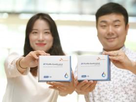 SK바이오사이언스, 독감백신 '스카이셀플루' 본격 수출