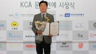 동국제약, '대한민국 소비자 만족도 평가 대상' 제약 부문 수상