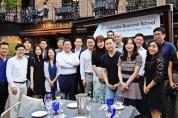 컬럼비아MBA 재학 한국인 동문 글로벌 경영환경 토론