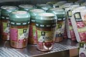 풀무원 '한국산 김치', 미국 전역 1만 개 매장 확대 유통