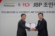풀무원, 11번가와 공동마케팅 협약(JBP)…이커머스 식품시장 확대