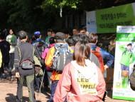 동국제약, '제22회 마데카솔과 함께하는 국립공원 산행안전 캠페인'