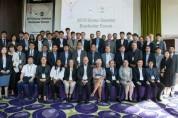 韓기업들, 북유럽 시장진출을 위한 닻을 내리다