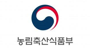 사회적경제 연계 농‧산‧어촌 활성화 방안'발표