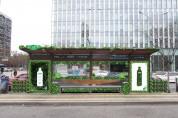 롯데칠성음료, 서울시와 18개 버스정류장 맑고 깨끗한 녹색 쉼터로 조성