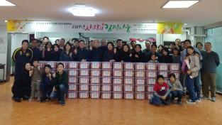 한국일본계제약기업협의회(KJPA) 저소득층 어르신들을 위한 '김장 나눔 봉사' 실시