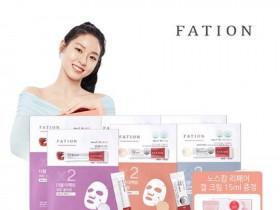 동아제약 화장품 파티온, '더블 이펙트 3종' SSG닷컴 우르르 펀딩 오픈