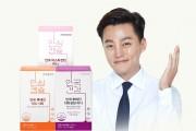 안국건강 루테인 제품, 건강기능식품 부문 대상 수상